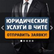 ЗАБ.Юрист на КСК