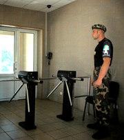 курс подготовки по технической охраны